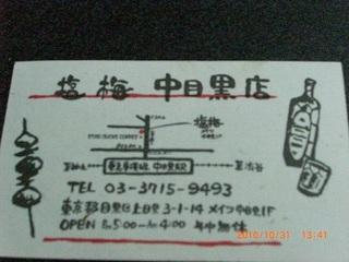 CIMG0331.JPG